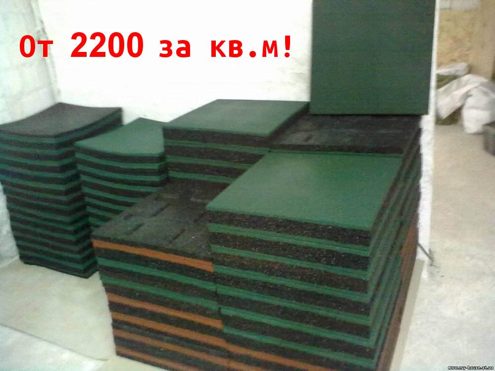 резиновая плитка: цена во Владивостоке, резиновое покрытие, резиновая брусчатка